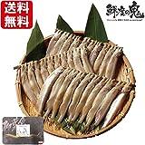 鮮度の鬼 北海道 広尾産 本 ししゃも 干物 オス 雄 30尾 シシャモ 水揚げの少ない貴重な本ししゃも フライパンでできる簡単調理