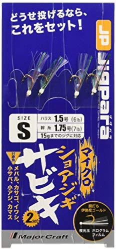 メジャークラフト マイクロショアジギさびき MICROSABIKI-S S