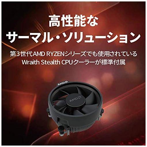 AMD CPU RYZEN 5 1600 AM4 6