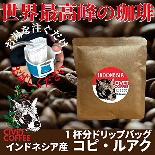 LAJA coffee コピ・ルアクDB