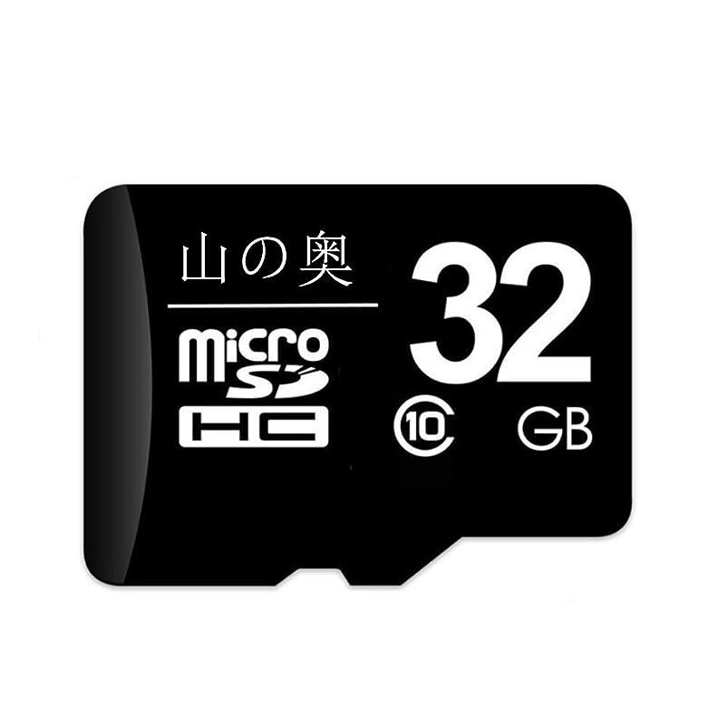 甥柔らかいスパン山の奥 32GB メモリカード SD アダプタ付き 携帯電話 タブレットPC カメラ用 超高速転送 スマートフォン デジカメ (32GBSBアダプタ付き)