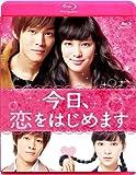今日、恋をはじめます ブルーレイ通常版 [Blu-ray] image