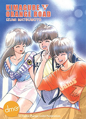 Kimagure Orange Road Vol. 20 (Shonen Manga) (English Edition)