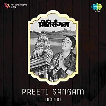 Preeti Sangam (Original Motion Picture Soundtrack)