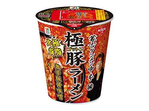 【セット売り】蒙古タンメン中本 極豚(ゴットン)ラーメン 豚骨味噌112g×3個セット