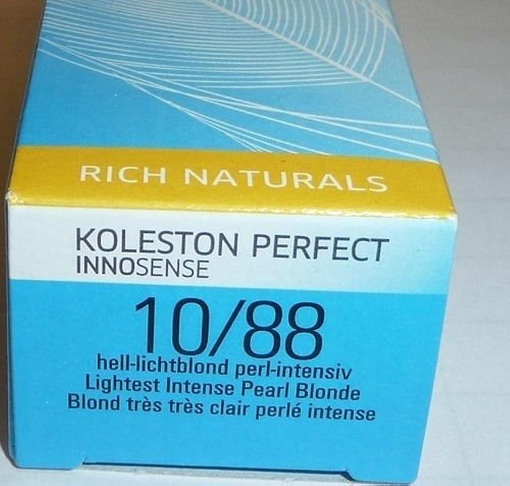 望むモノグラフ満足させるWella Koleston Perfect INNOSENSE Hair Color Lightest Blonde 10/88 2 oz by Wella [並行輸入品]