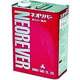 三彩化工 ネオリバー 100 4kg NR100-4