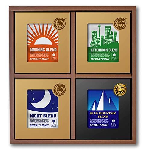 【ギフト包装】マメーズ 高級ギフト ドリップコーヒー 20 個入 (4種類) ブルマンブレンド入り (ベース)