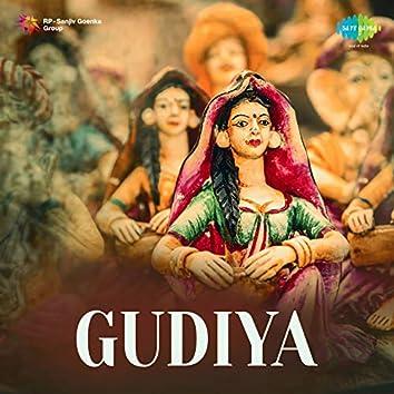 Gudiya (Original Motion Picture Soundtrack)