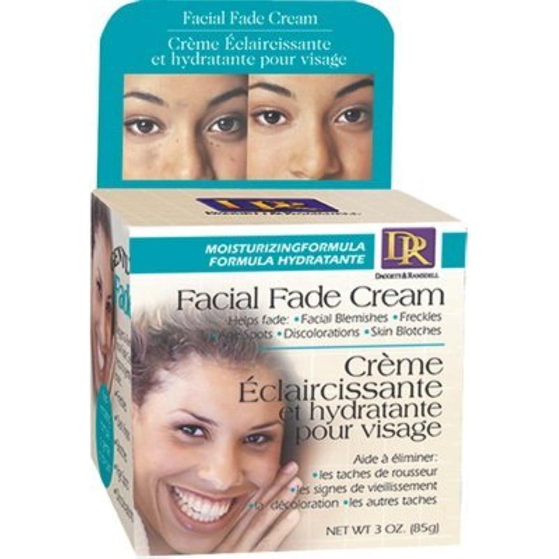 労苦ベッドを作る普通の顔くすみ取りクリーム自然美白配合 90ml (並行輸入品)