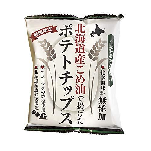 深川油脂工業  北海道産こめ油で揚げたポテトチップス(うす塩味)  12パック