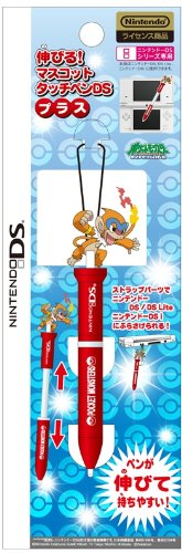 Pokemon Diamond Pearl Expandable Touch Stylus Pen W/ Strap For All DS Systems - Monferno