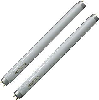 Samxu Bombilla de 10W Bug Zapper, Paquete de 2, Bombilla T8 UV para 20W Bug Zappers, insecticida para Eliminar Mosquitos, Control de plagas en el hogar Tubo de luz UV Reemplazo de lámpara electrónica
