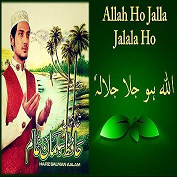 Allah Ho Jalla Jalala Ho