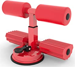 吸盤式腹筋マシーン 腹筋マシーン 多機能 吸盤式 自宅トレーニング 足固定 コンパクト 室内運動 筋トレ シットアップ 家庭用 ダイエット エクササイズ 腹筋器具 ポータブル 高さ調節可能 シットアップマシーン ポータブル トレーニング
