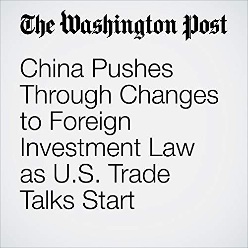 China Pushes Through Changes to Foreign Investment Law as U.S. Trade Talks Start audiobook cover art