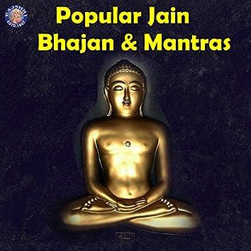 Popular Jain Bhajan & Mantras