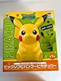Banpresto Pokemon Sunmoon Big Soft Vinyl bank Pikachu