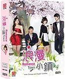 Romance Town - Drama TV coréenne...