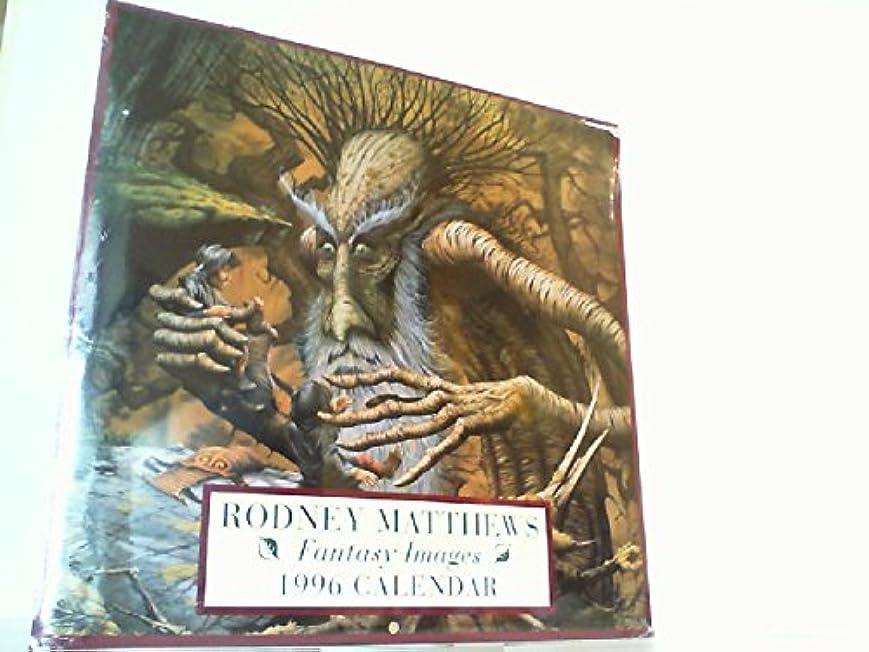 視力パーティションカエルRodney Matthews Fantasy Calendar: 1996
