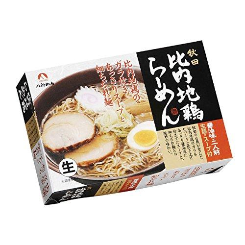 八郎めん 生・秋田「比内地鶏ラーメン」醤油味 2食 箱入