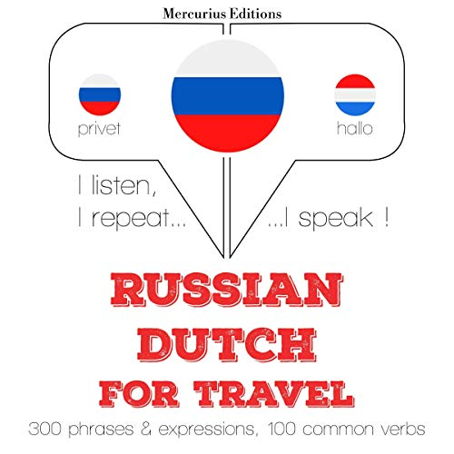 Russian - Dutch. For travel cover art