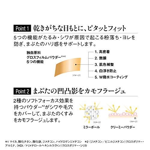 江原道(コウゲンドウ)マイファンスィーミネラルアイシャドーパレット02ピンク