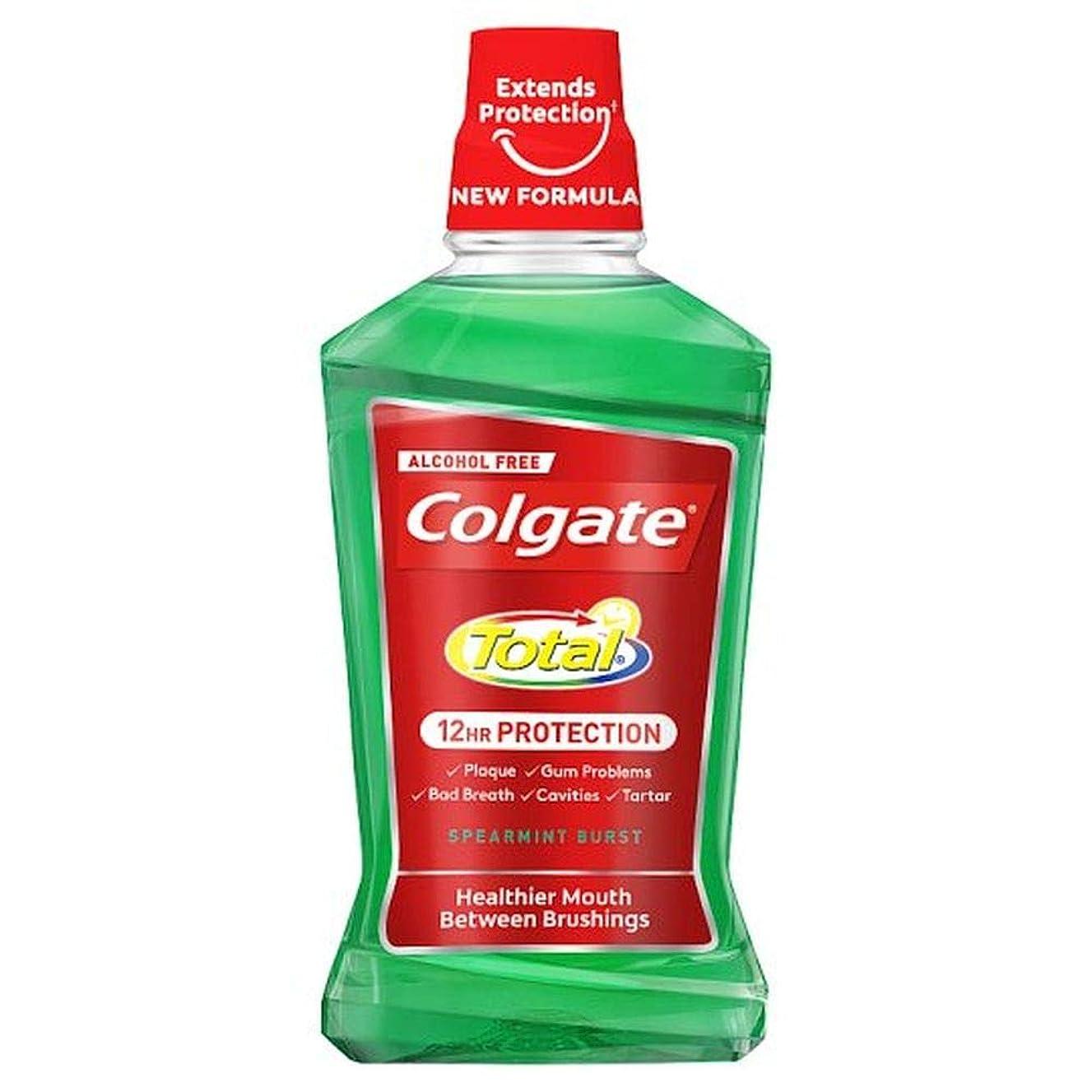 聴覚障害者愚かコミット[Colgate ] コルゲートトータル高度なスペアミントマウスウォッシュ500ミリリットル - Colgate Total Advanced Spearmint Mouthwash 500Ml [並行輸入品]