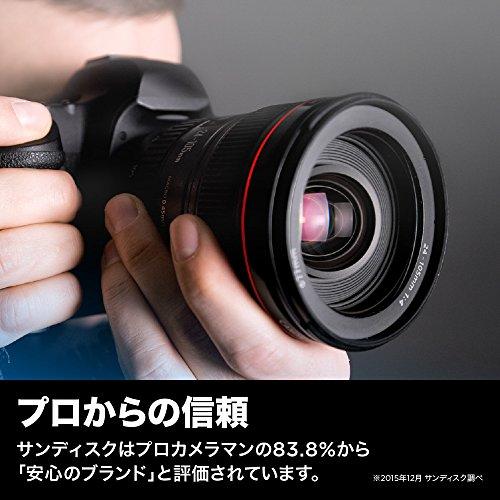 『【 サンディスク 正規品 】 SDカード 32GB SDHC Class10 UHS-II 読取り最大300MB/s SanDisk Extreme Pro SDSDXPK-032G-EPK エコパッケージ BLACK』の1枚目の画像