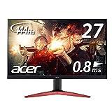 Acer ゲーミングモニター SigmaLine 27インチ KG271Ebmidpx 0.8ms 144Hz TN FPS向き フルHD FreeSync フレームレス HDMI スピーカー内蔵 ブルーライト軽減