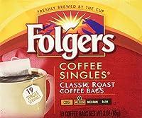 セール!300円引! ティーバッグスタイルの アメリカンコーヒー Folgers フォルジャーズ コーヒーシングル クラシックロースト 38パック