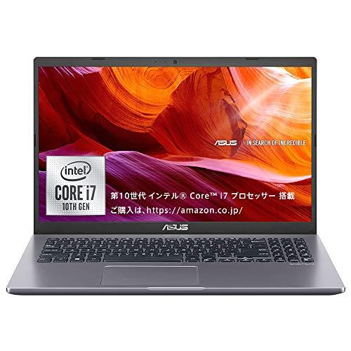 ASUS ノートパソコン X545FA(インテル Core™ i7-10510U / 8GB・SSD 512GB / 15.6インチ / DVDスーパーマル...