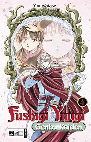 Fushigi Yuugi Genbu Kaiden 4.