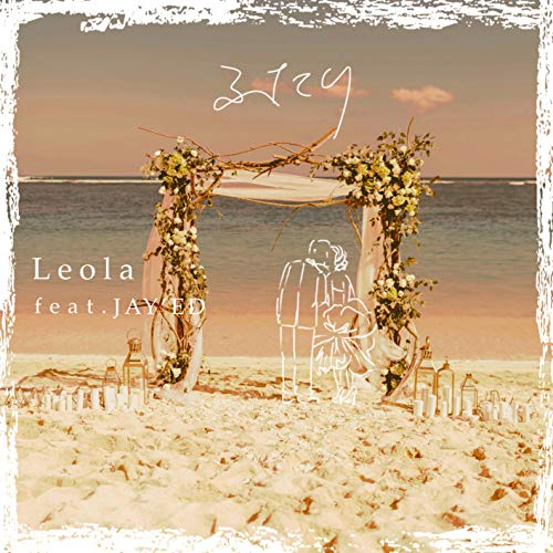 [single]ふたり feat.JAY'ED – Leola[FLAC + MP3]
