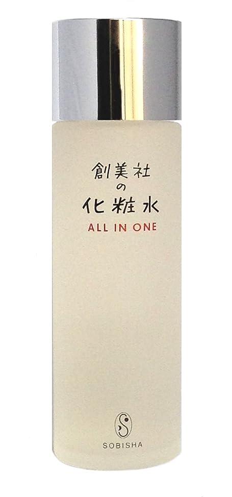 器具家庭教師守る創美社の化粧水120ml