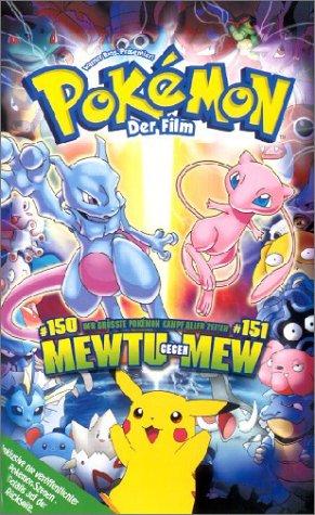 Pokémon - Der Film [VHS]