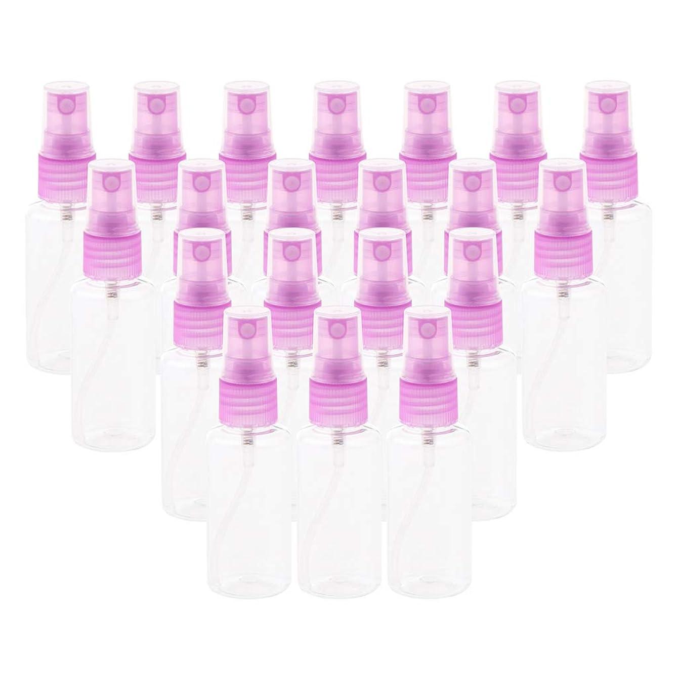 タクト中世の膨らませるCUTICATE 約20個 30ml 化粧小分け容器 トラベル用ボトル 詰替ボトル スプレーボトル 旅行用 全3色 - 紫