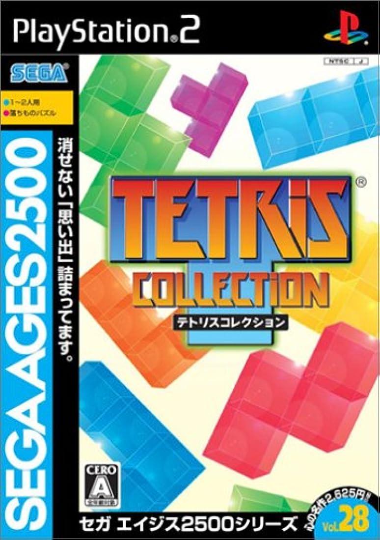 好きである妻気球SEGA AGES 2500 シリーズ Vol.28 テトリスコレクション