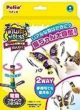ペティオ (Petio) 猫用おもちゃ ワイルドマウス フライングバタフライ バタフライ 1個 (x 1)