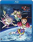 舞-乙HiME Zwei COMPLETE[Blu-ray/ブルーレイ]