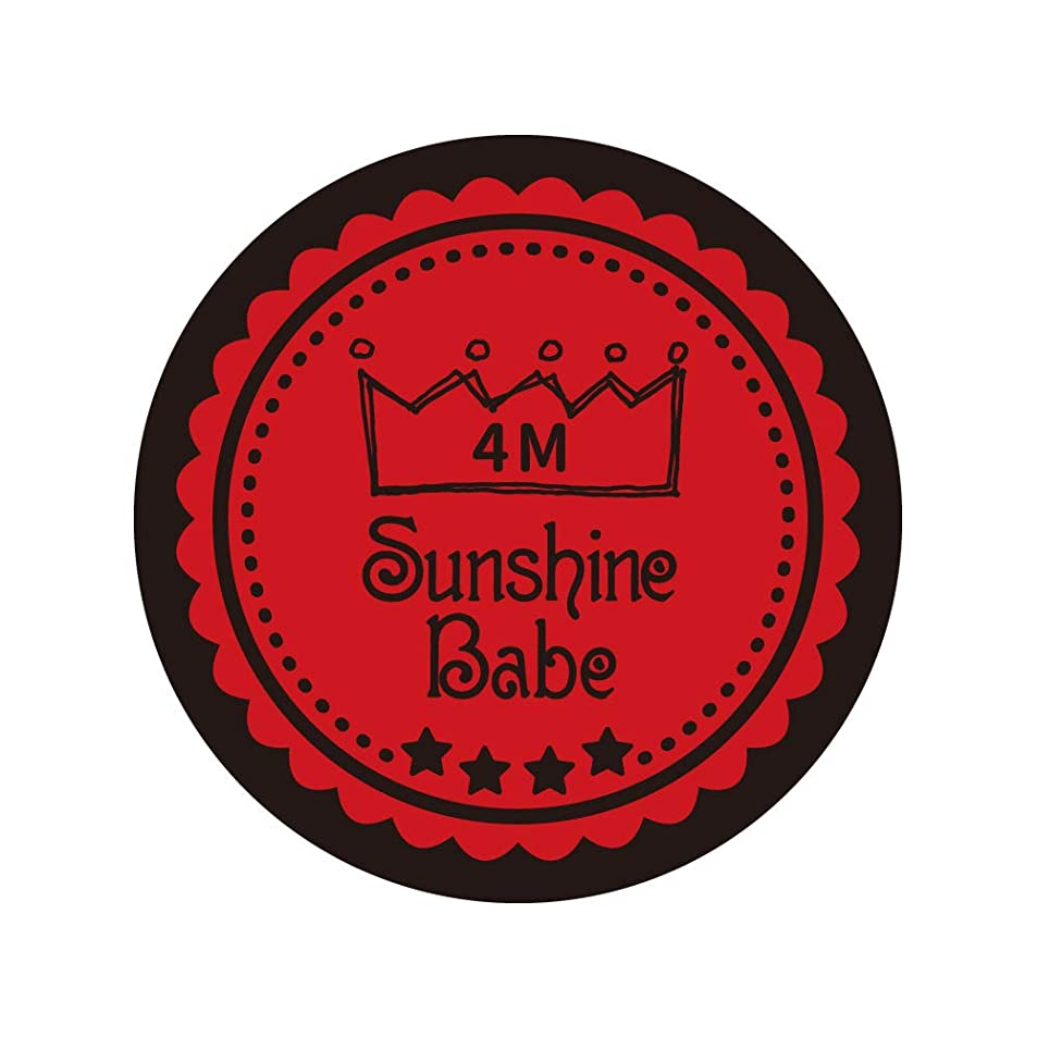 時計回り透ける耕すSunshine Babe コスメティックカラー 4S チェリートマト 4g UV/LED対応