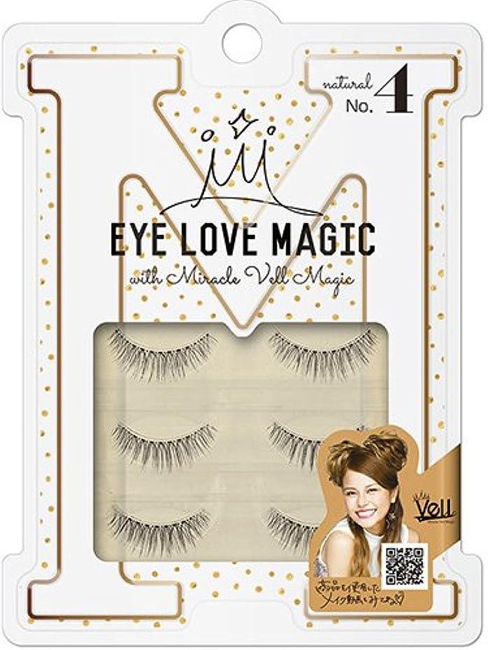 集団壮大壁紙EYE LOVE MAGIC つけまつげ【MVM-04】アイラブマジック with ミラクル ベル マジック ナチュラル 3P
