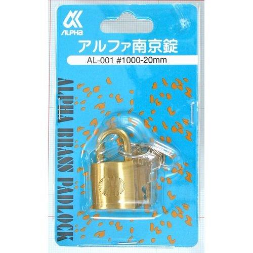 ALPHA(アルファ) 南京錠 AL-001 #1000-20mm