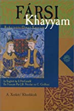 Farsi Khayyam