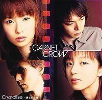 Crystallize by Garnet Crow (2003-11-12)