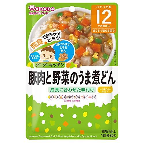 和光堂 グーグーキッチン 豚肉と野菜のうま煮どん 80g (12ヶ月頃から)【3個セット】