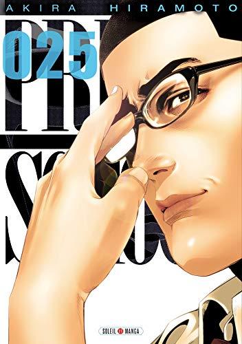 Prison School Edition simple Tome 25