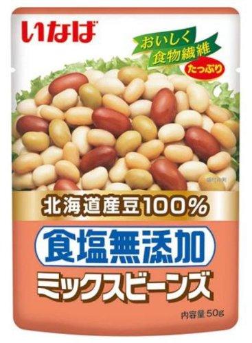 いなば食品『北海道産豆100%食塩無添加ミックスビーンズ』
