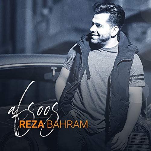 Reza Bahram