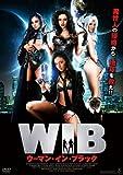 WIB ウーマン・イン・ブラック[DVD]